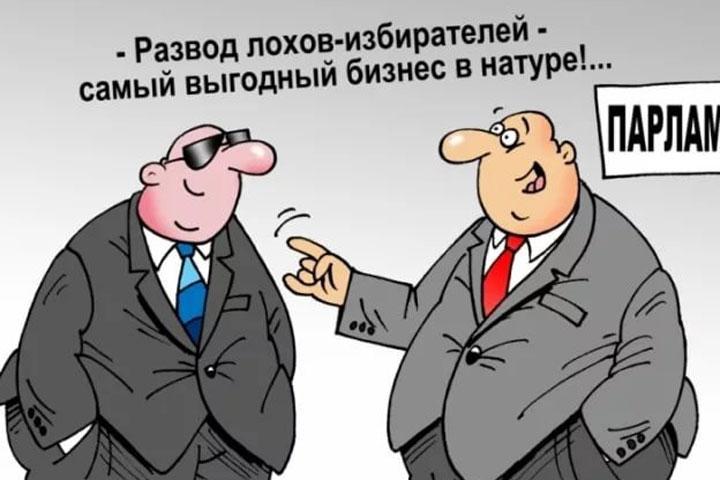 Русские народные избранники предпочитают недвижимость вИспании