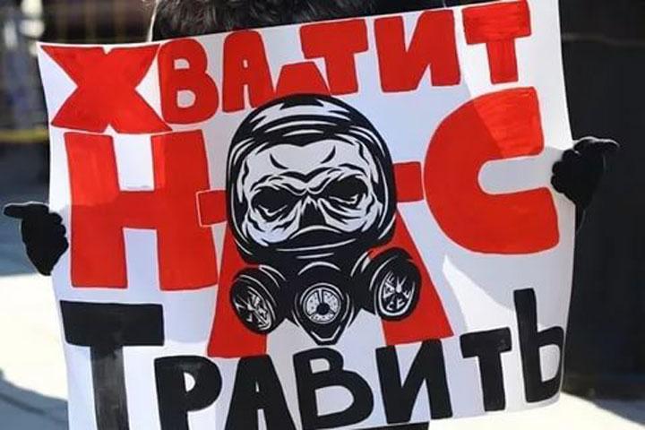 Граждане Волоколамска вновь вышли намассовый митинг кзданию администрации