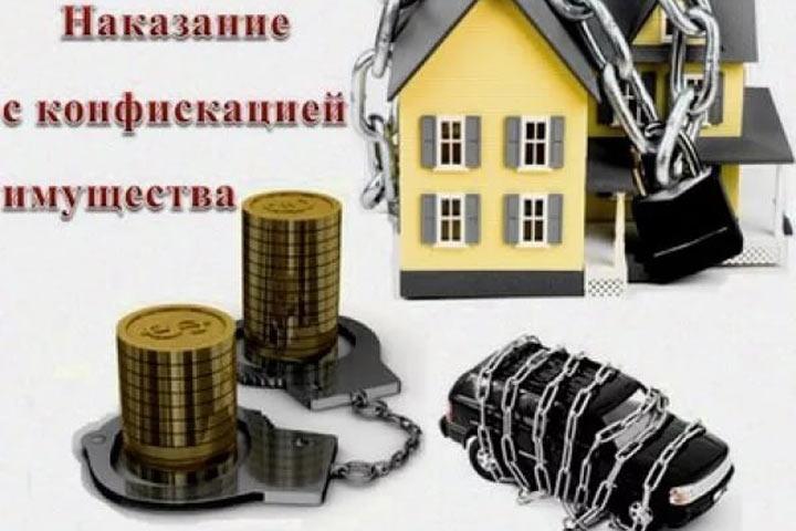 В Хакасии фигурантам коррупционного скандала придется раскошелиться на 195 млн