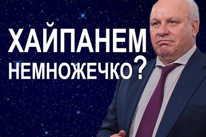 Александр Усс занял 3-е место сконца вмедиарейтинге губернаторов СФО