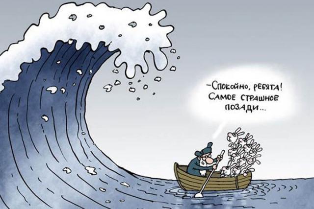 Госдолг Челябинской области заполгода снизился до30,6 млрд руб.