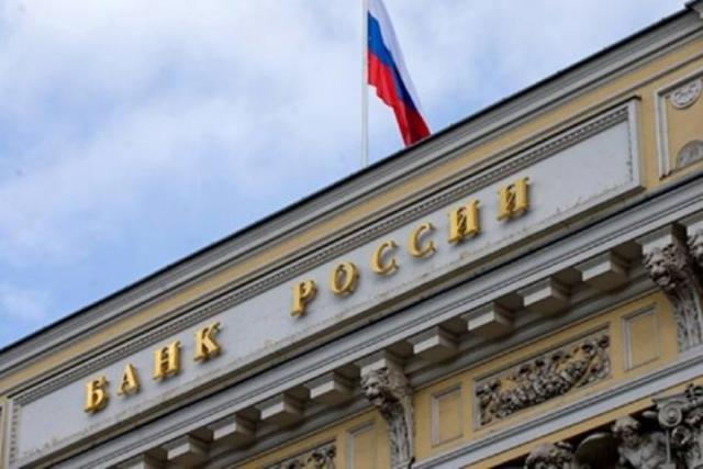 АСВ начинает выплаты страхового возмещения вкладчикамКБ «Развитие»