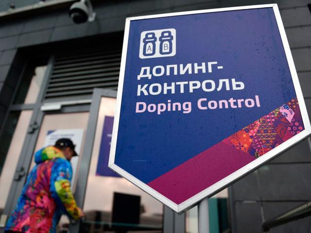 Хакасские спортсмены попали под допинговые санкции