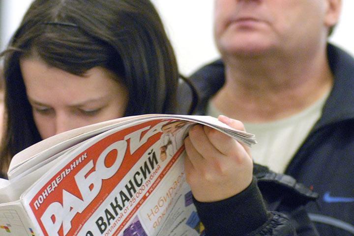 Количество официально зарегистрированных нигде неработающих вРФ занеделю снизилось на0.3%
