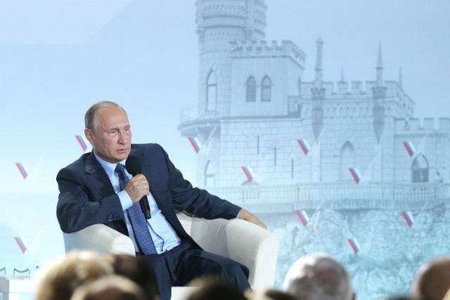 Те, кто заигрывает сэкстремистами, всегда проигрывают— Путин
