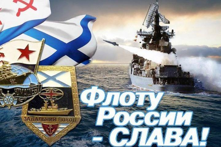 Путин подписал указ опроведении парада вДень ВМФ