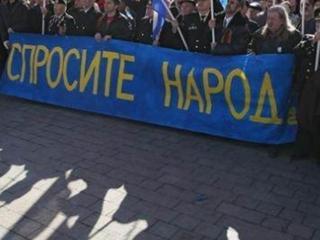 Ферромарганцевый завод в Хакасии ждет референдума
