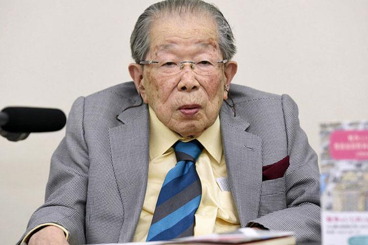Практикующий доктор изЯпонии скончался на106-м году жизни
