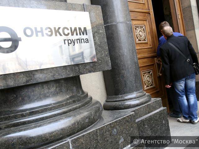 ФСБ отыскала налоговые нарушения вкомпаниях Прохорова