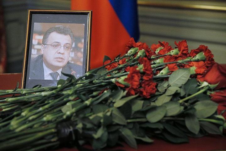 Турецкие следователи попросили помощи ФБР в изучении убийства посла Карлова