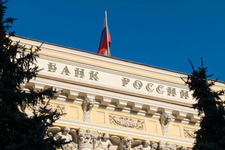 Предложения Банка Российской Федерации сделают ОСАГО дороже для молодых водителей