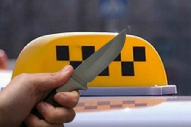 Трёх кузбассовцев будут судить заубийство таксиста вХакасии