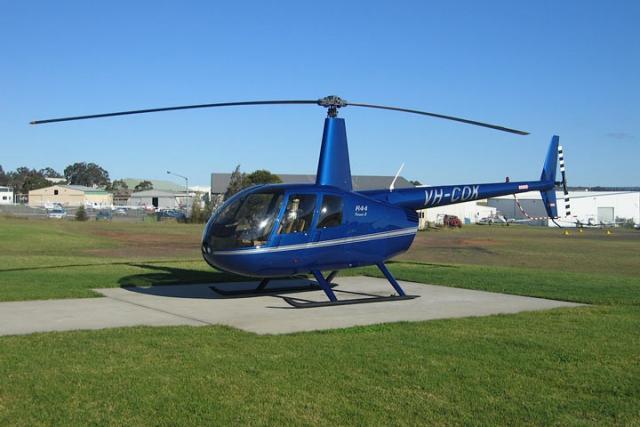Вертолет, потерявшийся в Красноярском крае, принадлежит питерской компании