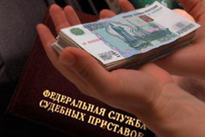 Орловские судебные приставы взыскали практически 13 млн руб. задолженности