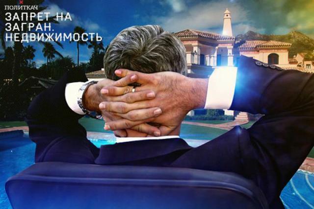Государственная дума неподдержит законодательный проект озапрете русским госслужащим иметь недвижимость зарубежом