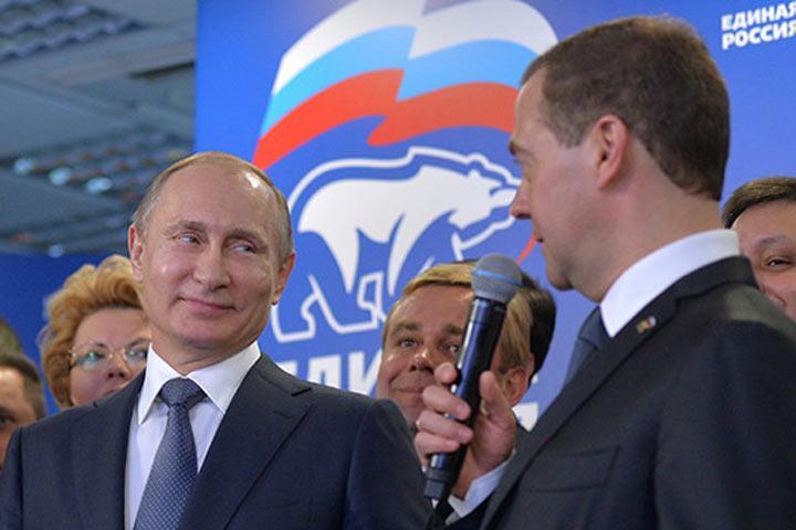 Путин пойдет навыборы президентаРФ