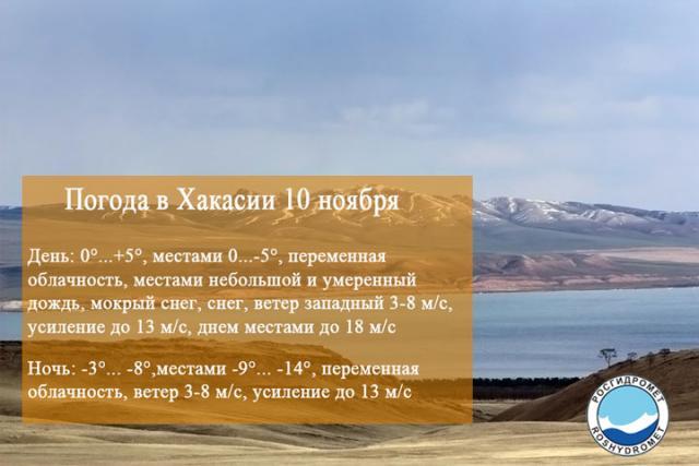 Погода в столицеРФ на6ноября нынешнего года: воздух прогреется до