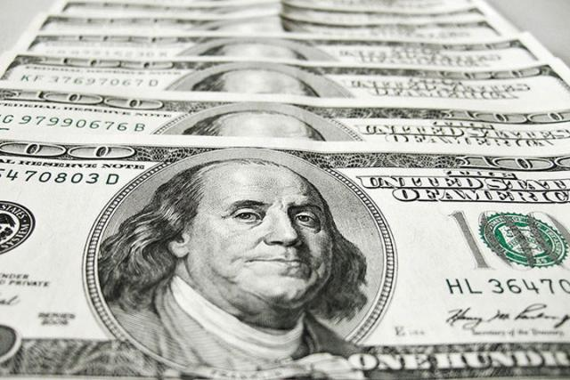 Руб. всамом начале дня вырос кдоллару иевро