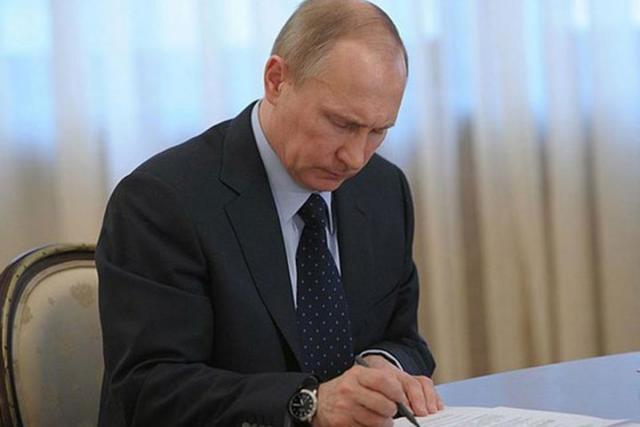 В Российской Федерации вручили первую премию заукрепление единства россиян