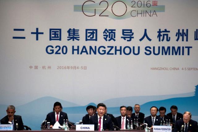 В Китайская республика пояснили, почему Обаме небыл подан трап