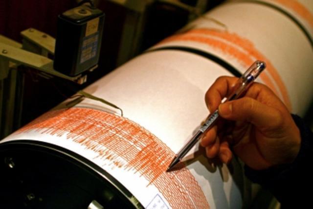 Наюге Сибири случилось 5-балльное землетрясение