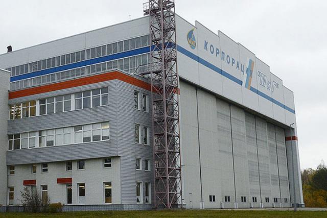 Топ-менеджер «Роскосмоса» арестован поделу омошенничестве
