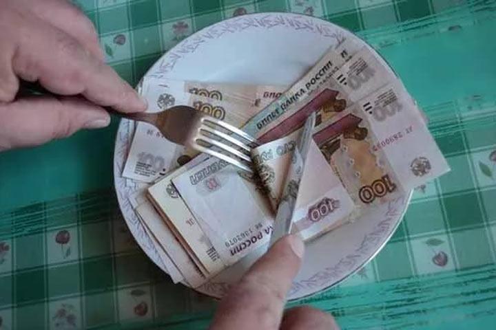 Прожиточный минимум вЛипецкой области вIII квартале снизился на2,3%