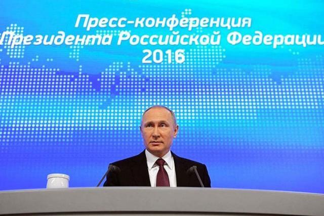 В столице началась пресс-конференция президента Российской Федерации В. Путина