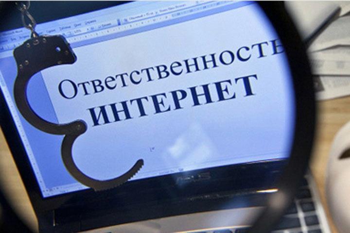 Юношу из Хакасии могут посадить за экстремизм в соцсети