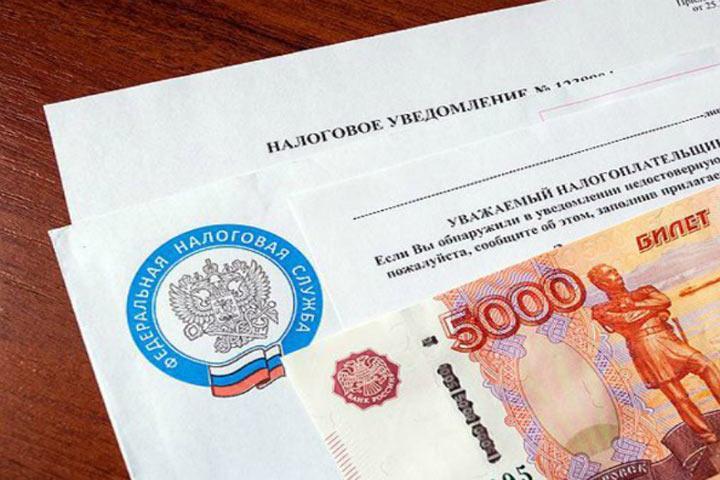 Неменее 900 тыс налоговых уведомлений направили жителям Подмосковья вэлектронном виде