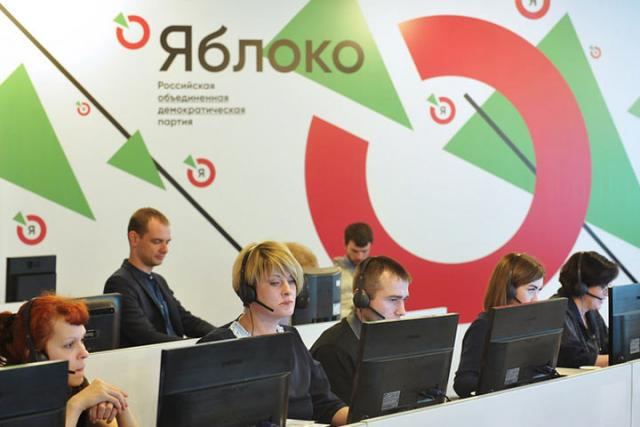 «Яблоко» оспорило результаты выборов в Государственную думу вВерховном суде