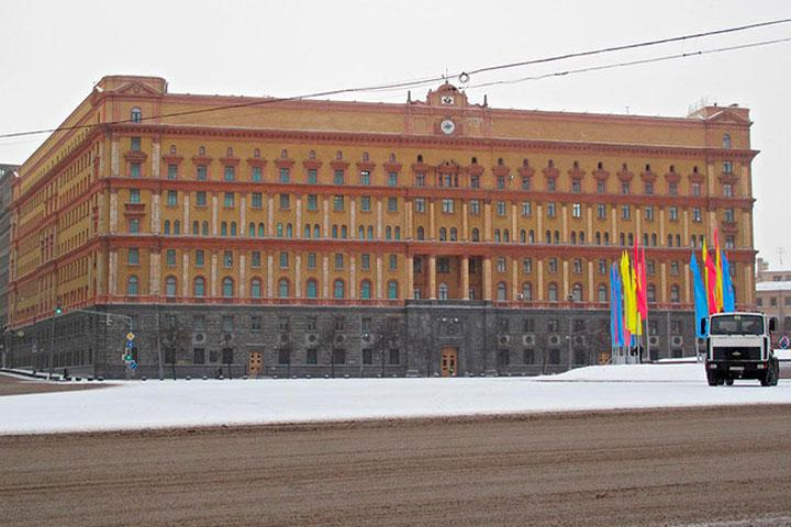 Георгий Фомченков: Четвертый фигурант дела ЦИБ ФСБ