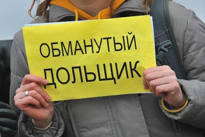 Володин анонсировал создание в государственной думе рабочей группы попроблемам дольщиков