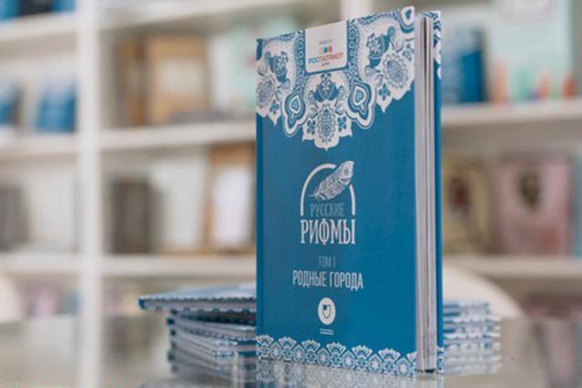 Писателей и поэтов Хакасии пригласили на всероссийский конкурс