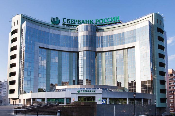 «Сбербанк» покинет рынки вевропейских странах из-за санкций