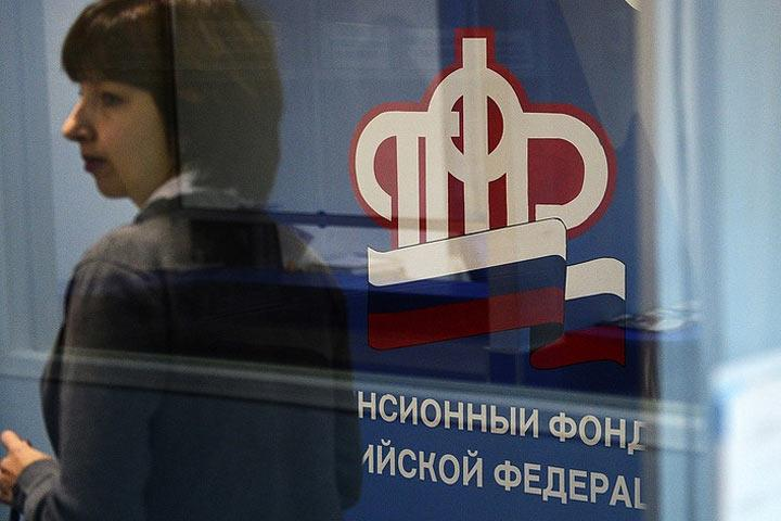 Путин подписал поправки вбюджет Пенсионного фонда на2018 год