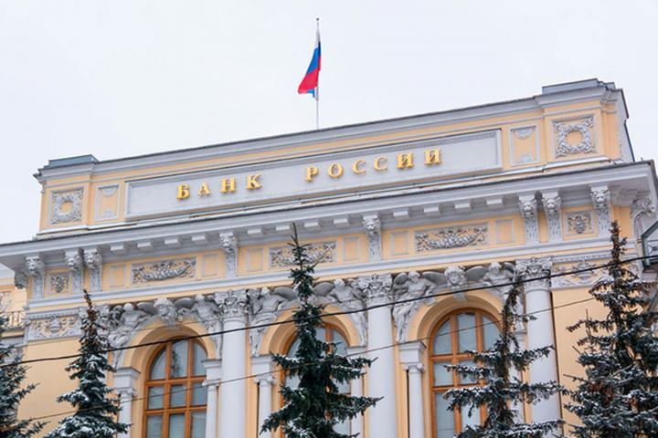 ЦБотозвал лицензию умосковского банка «Новый символ»