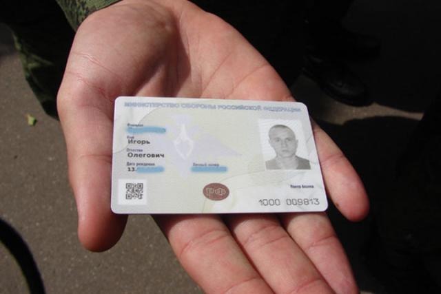 В Хакасии призывники впервые получили электронные военные билеты