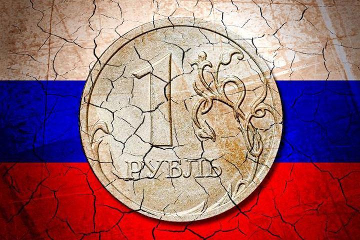 Руб. усилил падение нафоне решенияЦБ РФснизить главную ставку
