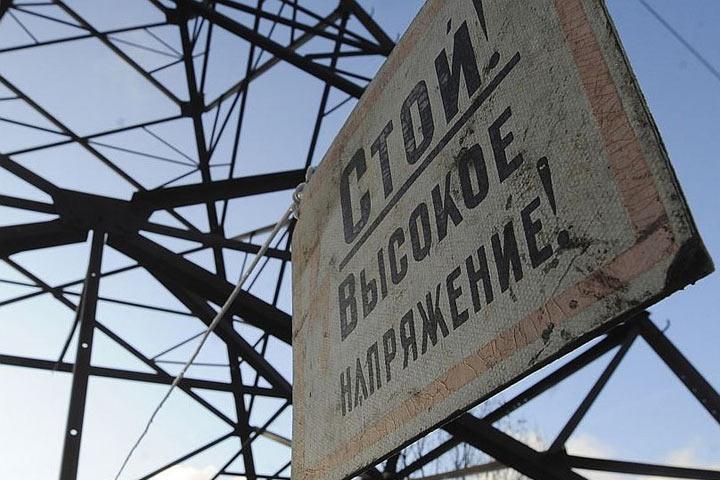 Минэнерго: вСибири произошла масштабная энергоавария