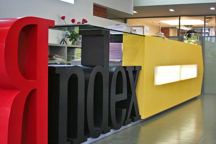 Владимир Путин прибыл в кабинет компании «Яндекс»