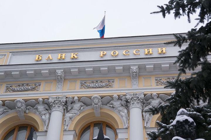 Убарнаульского «Тальменка-банка» отозвана лицензия