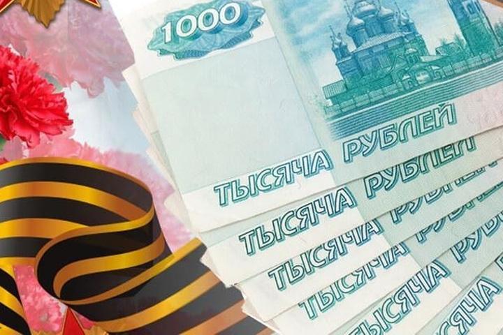 Неменее 800 людей сограниченными возможностями иучастников ВОВ вКрыму получат единовременную выплату