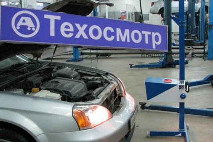 В Российской Федерации поменялись правила проведения техосмотра авто