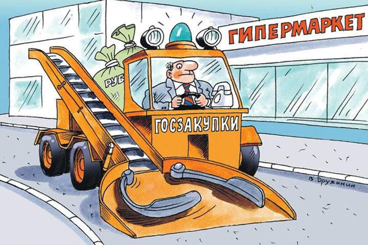 Около 10 процентов госзакупок в РФ охвачено картелями— ФАС