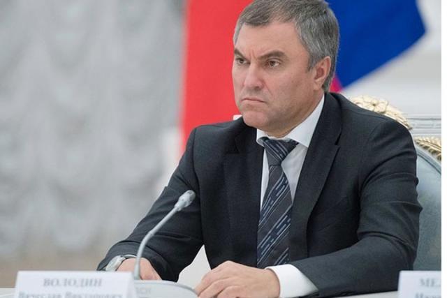 Ямальская делегация приняла участие всъездах высшего игенерального советовЕР