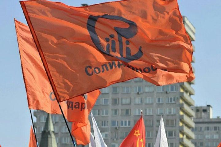 Движение «Солидарность» поддержит Алексея Навального напрезидентских выборах