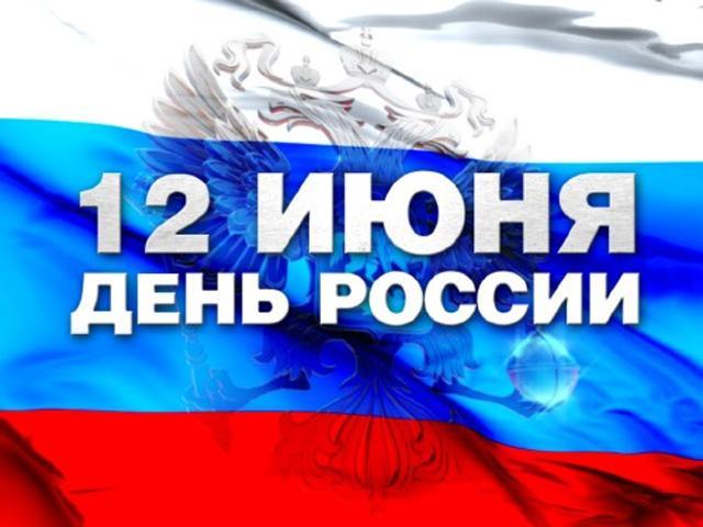 Зимин и Штыгашев поздравили Хакасию с праздником
