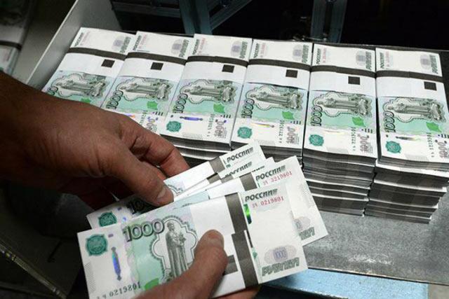 ВНовосибирске в 2017-ом достроят хранилище денежных средств Центробанка