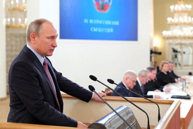 Путин пообещал недопустить «эрозии» Конституции